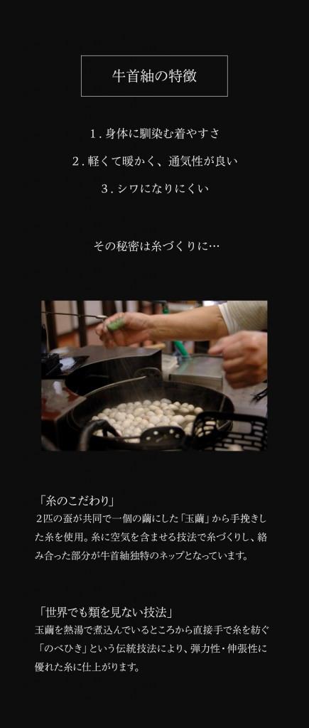加賀友禅と同じ金沢・石川の伝統的な着物です。